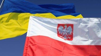 В Польше задержали болельщика за антиукраинский баннер