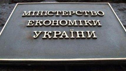МЭРТ назначил главу оборонного департамента