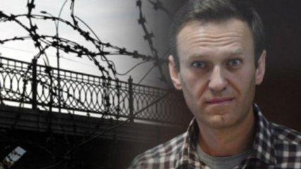 Навальный объявил голодовку и выдвинул требование администрации тюрьмы