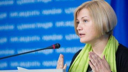Геращенко анонсировала освобождение с плена 9 украинцев