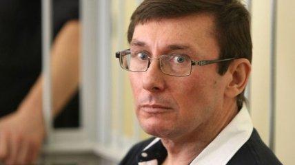Луценко призвали отчитаться о расследовании преступлений режима Януковича