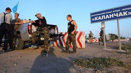 КПВВ на админграницах с оккупированным Крымом работают в штатном режиме