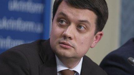 Разумков рассказал, от чего будет зависеть разработка законопроекта об особом статусе Донбасса