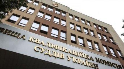 Членов Высшей квалификационной комиссии судей не пустили на рабочие места