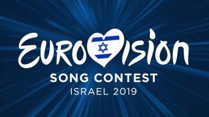 Из-за обнаруженных нарушений, продажа билетов на Евровидение приостановлена