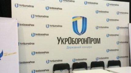 """""""Укроборонпром"""" планирует сотрудничать с Польшей в сфере обороны"""