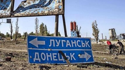 """Объединение """"ЛНР"""" и """"ДНР"""" невыгодно Москве - выгоднее иметь под контролем два потенциальных субъекта переговорного процесса, а не один."""