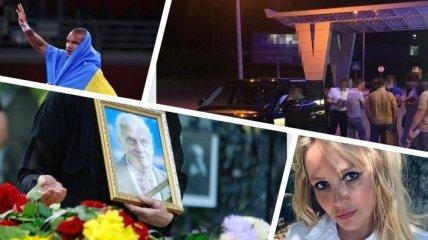Итоги дня 13 августа: задержание главы ГПЗКУ, прощание с последним внуком Франко, нападение на Беленюка