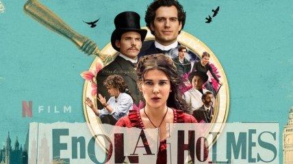 """""""Энола Холмс"""": в сети появился первый трейлер фильма о сестре Шерлока Холмса (Видео)"""