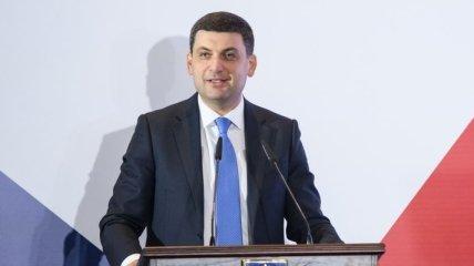 Гройсман : Лучше уменьшить число депутатов вместо двухпалатного парламента