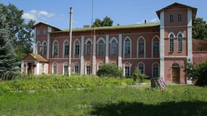 Пархомовский художественный музей