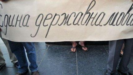 8 тысяч педагогов выступят в защиту украинского языка