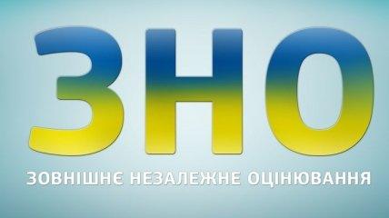 Результаты ВНО: Каждый десятый выпускник не знает украинского