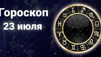 Скорпионам не стоит увлекаться самоанализом, а Стрельцам можно опереться на чужой опыт: гороскоп на 23 июля