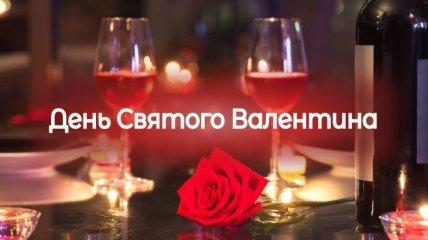 День влюбленных 2020: нежные стихи с Днем Святого Валентина