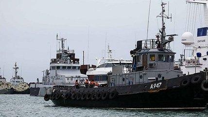 В ФСБ заявили, что корабли переданы в нормальном состоянии