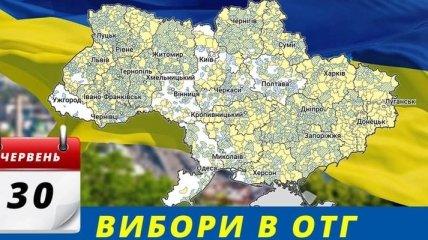 В территориальных громадах Украины сегодня выборы