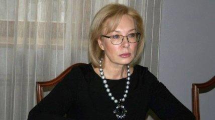Денисова призвала депутатов поддержать закон о чернобыльцах