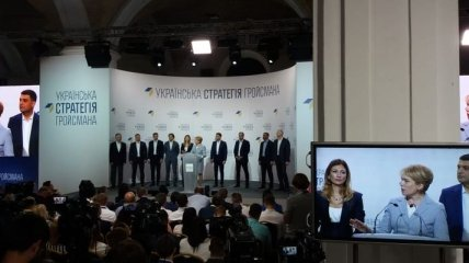 Выборы в Раду: Кто будет в списке от партии Гройсмана
