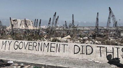 Взрыв в Бейруте: вблизи порта нашли еще четыре тонны взрывчатых веществ