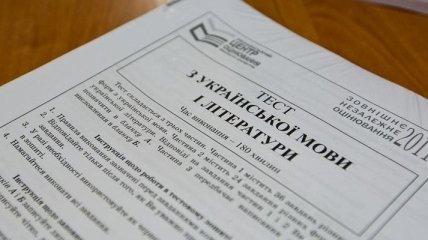 Минобразования: ВНО на Донбассе проводиться не будет