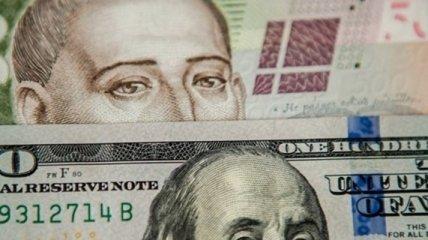 Доллар не сдается, евро пошатнулся: курс валют в Украине на 10 марта