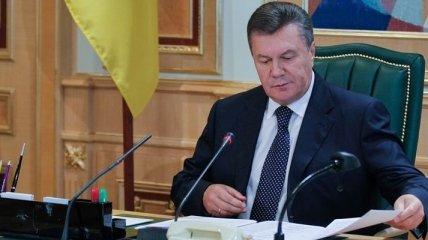 Янукович подписал Указ по усилению господдержки культуры и искусства