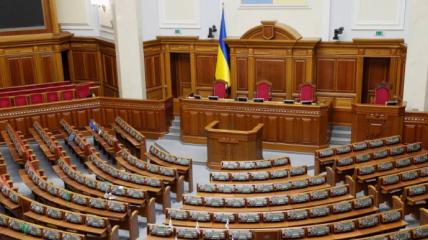 Верховная Рада Украины планирует перейти в онлайн из-за карантина