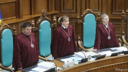 КСУ продолжит заседание о роспуске Рады в закрытом режиме