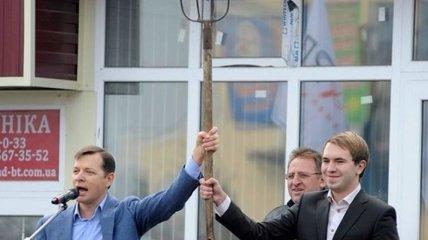 Против Ляшко и Лозового возбуждено уголовное дело
