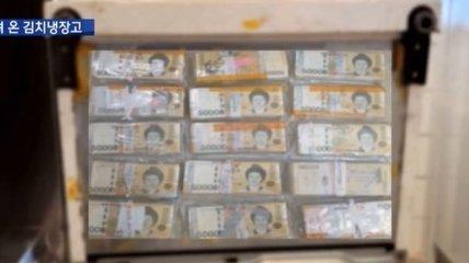 Купил холодильник в интернете и нашел в нем 130 тысяч долларов