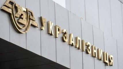 """Ко Дню защитника Украины """"Укрзализныця"""" назначила семь дополнительных поездов"""