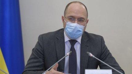 Шмыгаль рассказал о приоритетах в стратегии выхода из коронакризиса в Украине