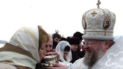 Торжества по случаю 80-летия Донецкой области