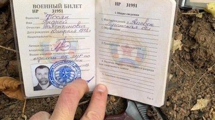 Задержание боевика на Донбассе
