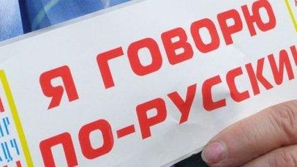 Русский язык не сможет занять место английского