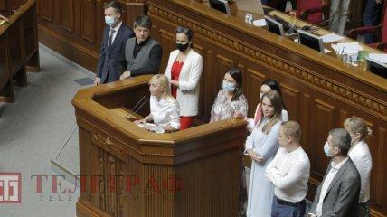"Демарш нардепов: прекратит ли свое существование фракция ""Голоса"" в парламенте"