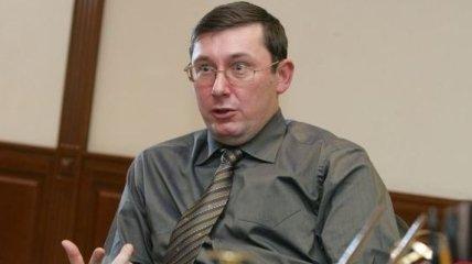 Генпрокурор раскритиковал методы работы НАБУ