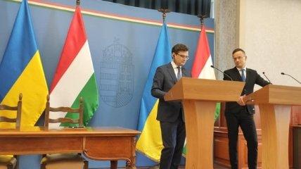 "Украино-венгерский меморандум: Кулеба ""приоткрыл небольшую дипломатическую тайну"""