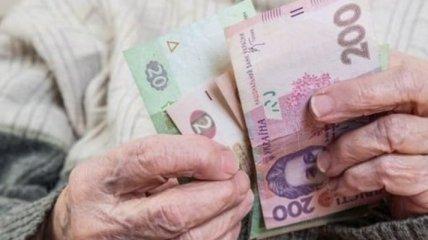 Зеленский заявил, что индексация пенсий будет проведена с 1 мая