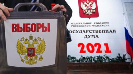 Выборы в России назначены с 17 по 19 сентября.