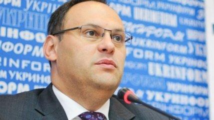 Каськив прокомментировал свое объявление в розыск