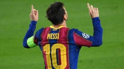 """Месси не продлил контракт с """"Барселоной"""" и стал свободным агентом"""