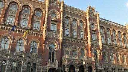 НБУ опроверг информацию о решении Верховного суда по одному из банков Украины