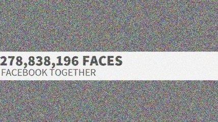 Facebook создал снимок всех пользователей социальной сети
