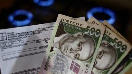 Украина пообещала МВФ повысить цену на газ для населения: когда и на сколько