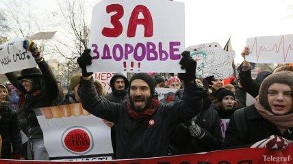 В Москве массово протестовали против реформы здравоохранения