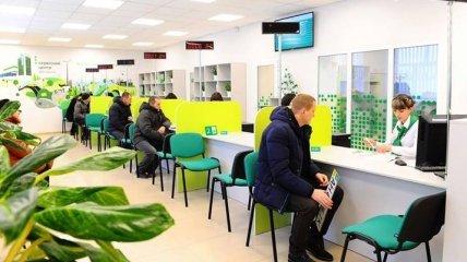 В Мариуполе открылся первый в Украине Единый аналитический сервисный центр