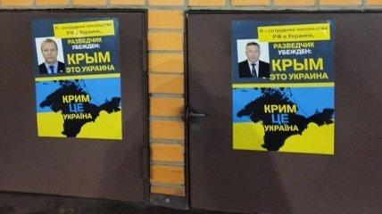 """Российских дипломатов вынудили """"признаться"""", что Крым - это Украина (фото)"""