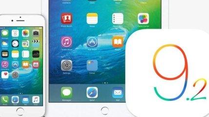 Apple выпустила iOS 9.2 beta 1 для iPhone, iPad и iPod touch